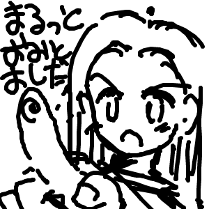 Cocolog_oekaki_2009_11_13_00_56