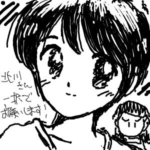 Cocolog_oekaki_2009_11_16_23_47