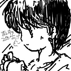 Cocolog_oekaki_2010_10_03_18_10