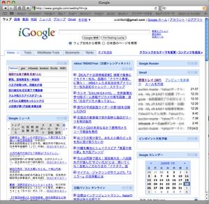 Igoogle1